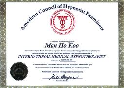 5. ACHE국제공인의학최면치료사(IMHT)