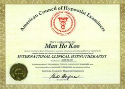 6. ACHE국제공인임상최면치료사(ICHT)