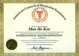 8. ACHE국제공인최면전문가(IMH)